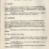 N29-01-08.pdf